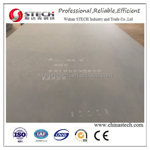 Ship Building Quality Mild Steel Plate ABS Grade A