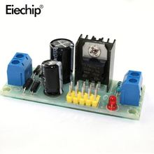 three-terminal voltage regulator module 12V to 5V 1A regulated power supply module L7805 LM7805 module