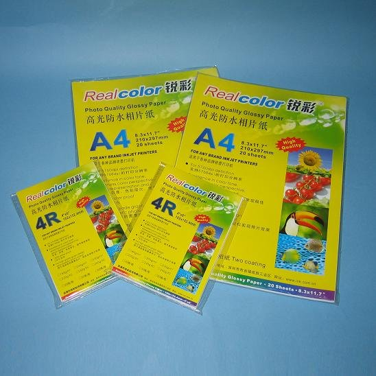 double sided matte coated inkjet paper