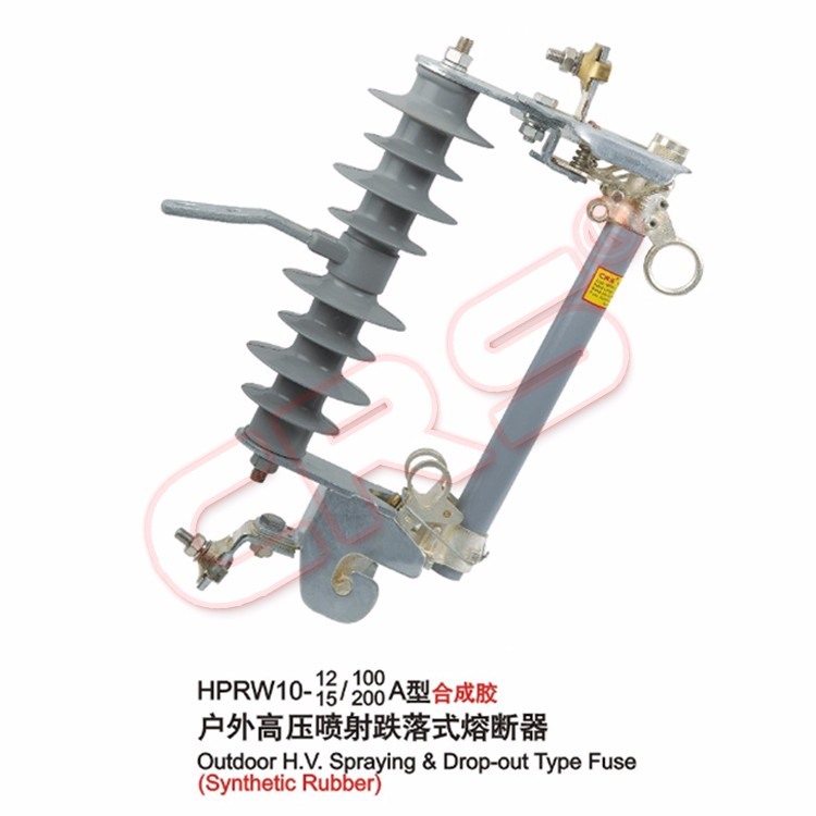 China Made High Technology Vacuum High Voltage Dropout Fuse Cutout