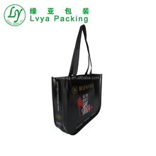 customized lamination foldable reusable vinyl tote long handle leather shoe packaging shopping pp non woven bag