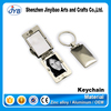 /product-detail/promotional-custom-blank-souvenir-metal-photo-frame-key-chain-picture-insert-logo-60336765180.html