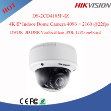 Hikvision 4K Smart indoor ip dome camera varifocal lens IR 30m cctv camera