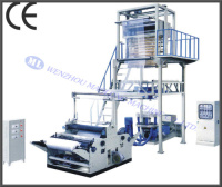 Reliable Easy And Simple To Handle Plastic Making Film Blowing