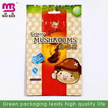 Fully display the customer's brand image laminated self heating food pouches bag