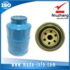 High Quality Fuel Filter Oe 16405