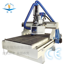 chinese homemade cnc multifunction automatic woodworking machine