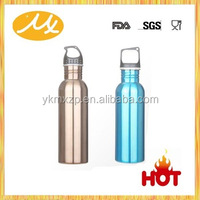 201 metal stainless steel white sports water bottle carrier MX-SS1886
