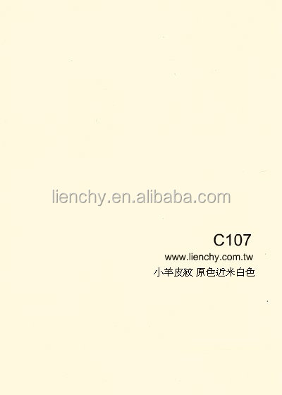 Lienchy C107 White Lambskin Coated Metal VCM Laminated Steel Coils metal roofing