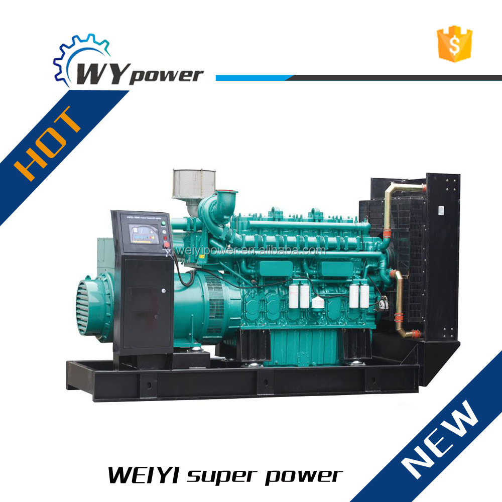 high quality yuchai 150kw diesel generator made in japan