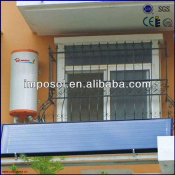 heat pipe hanging balcony solar collector