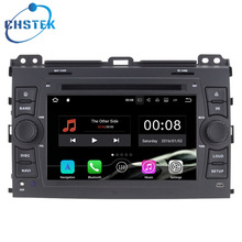 2GB RAM Android 7.1.2 Car DVD Player Stereo for Toyota Prado Land Cruiser 120 2003 - 2009 with BT Wifi Radio GPS
