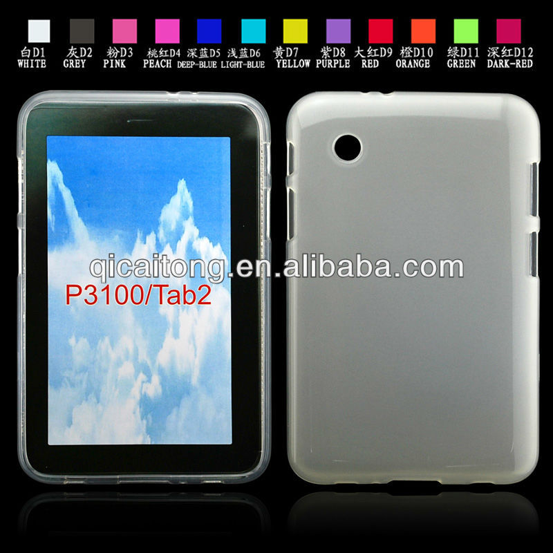 cellphone tpu case (gross outside,mette in side) for Samsung galaxy tab 7.0 P3100