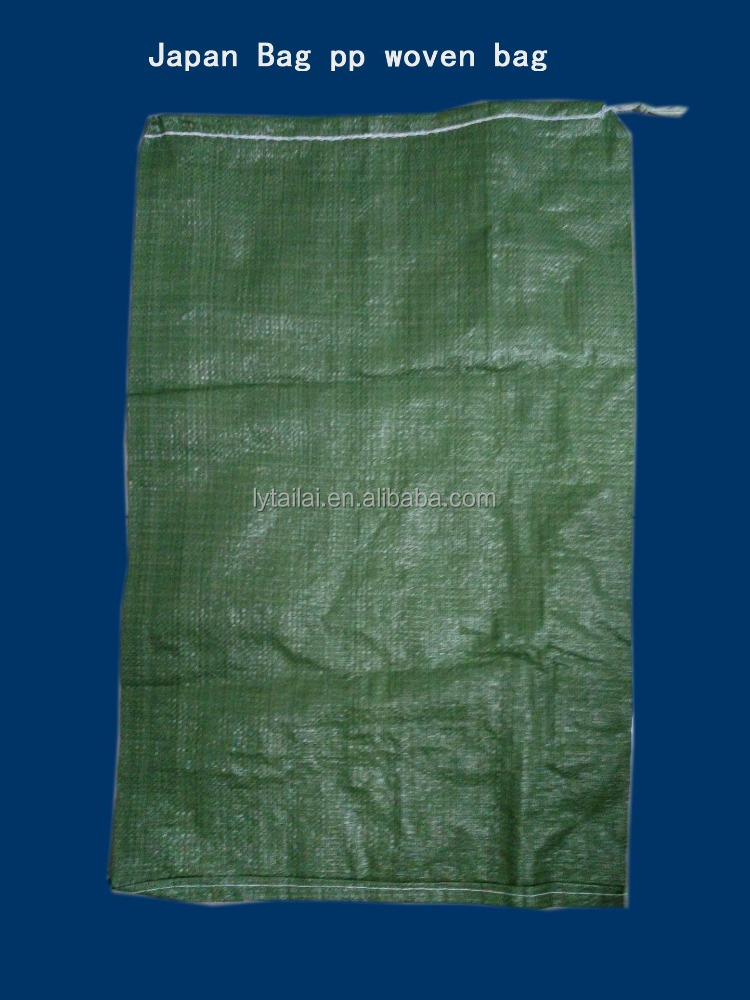recycled pp used woven sacks 25kg 50kg Use Industrial