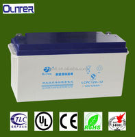 high quality 12v 120ah gel solar battery for street light system
