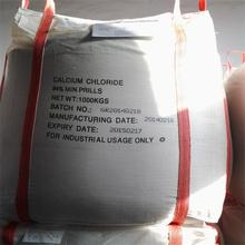 calcium chloride 94% & 74% for rock salts
