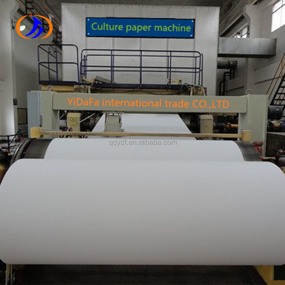 Small model waste paper recycling A4 paper machine