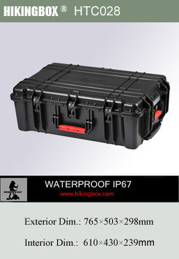 High impact plastic tool case/equipment case