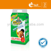 OEM Biodegradable Bamboo Diaper, Prices Of Baby Diaper, Diaper For Baby