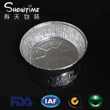 "Aluminum foil container/ 7""round take- out"