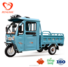 cheap china 3 wheel electric tricycle/ three wheel tuktuk with closed cabin