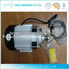 Powerful New Arrival new tricycle spare parts