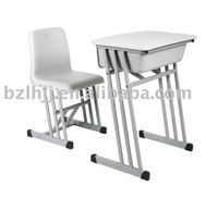single school desk and chair(1050C)