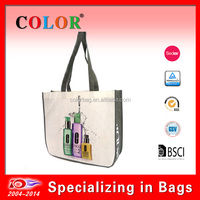 high quality cosmetic packaging bag, promotional bag