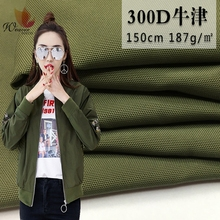 300D Polyester Yarn Dyed Oxford Fabric Jacket Fabric For Men and Women Outdoor Sports Ski Suit/Hardshell Fabric