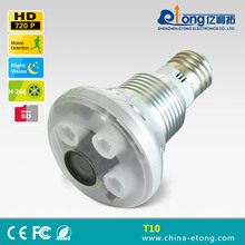 Easy Plug IR bulb lamp indoor install motion activated best mini hidden infrared camera