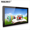 Factory Direct Sale IPS 1920x1080 Capacitive