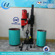 Electric coring drill/Hand held electric rock drill WhatsApp:+8615853785289