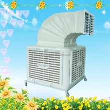 220V Environment-friendly Hotel AP-18C Air Conditioner Air Cooler With Single Mouth