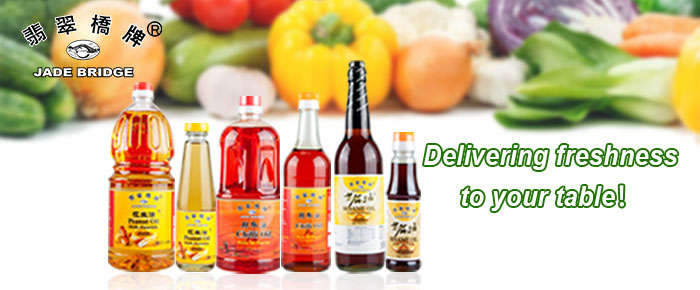 Jade bridge brand High quality chili oil 2L