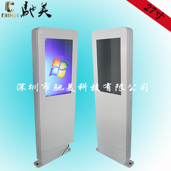 Dual Screen Kiosk All In One Pc 27inch Double Sided Lcd Vertical ...