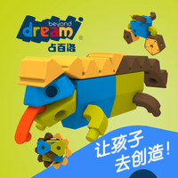 2016 ODM Customized Blocks Toys For Kids Children