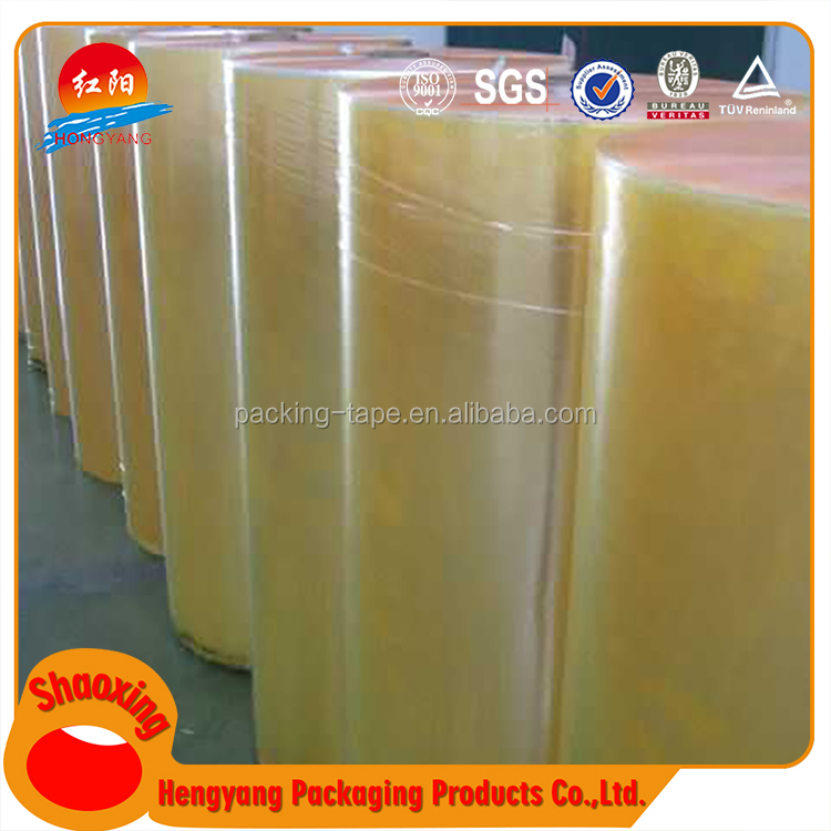 Alibaba China supplier bopp jumbo roll adhesive tape for free samples