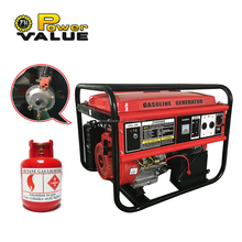 5kw portable lpg gas generator cheap price, electric gasoline generator