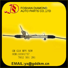 auto steering rack for GM GL8 MPV NEW
