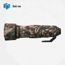 Selens Neoprene Camouflage Camera Lens Coat, Camouflage Camera Lens Cover For Nikon 200-500 F5.6 VR