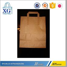 New coming basic style brown flat handle kraft paper bag from manufacturer