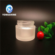 frosted 2oz glass cosmetic jar for cream