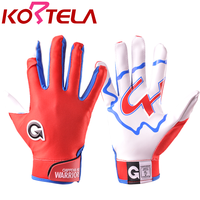 Kortela (kgotla) the latest football sports gloves anti-skid breathable gloves