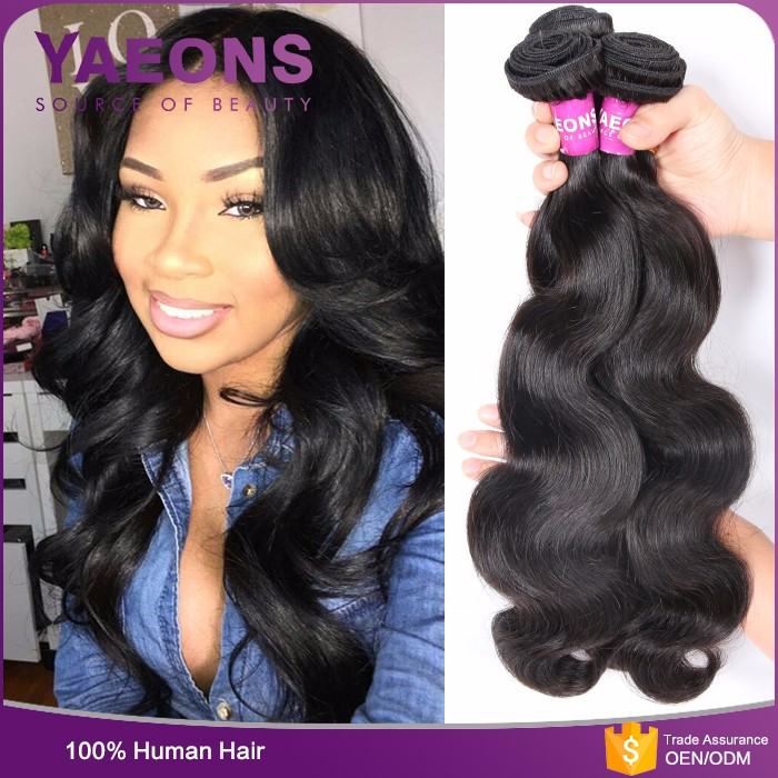 Sew in weave one bundle body wave 100% virgin remy brazilian human hair extensions