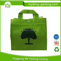 Professional Factory Cheap Wholesale China cloth non woven bag wholesale