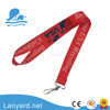 Quality Cheap Full Color College Lanyards