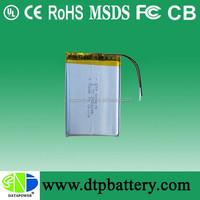 rechargeable battery 3.7v 2 cell lipo rc batteries 2500mAh
