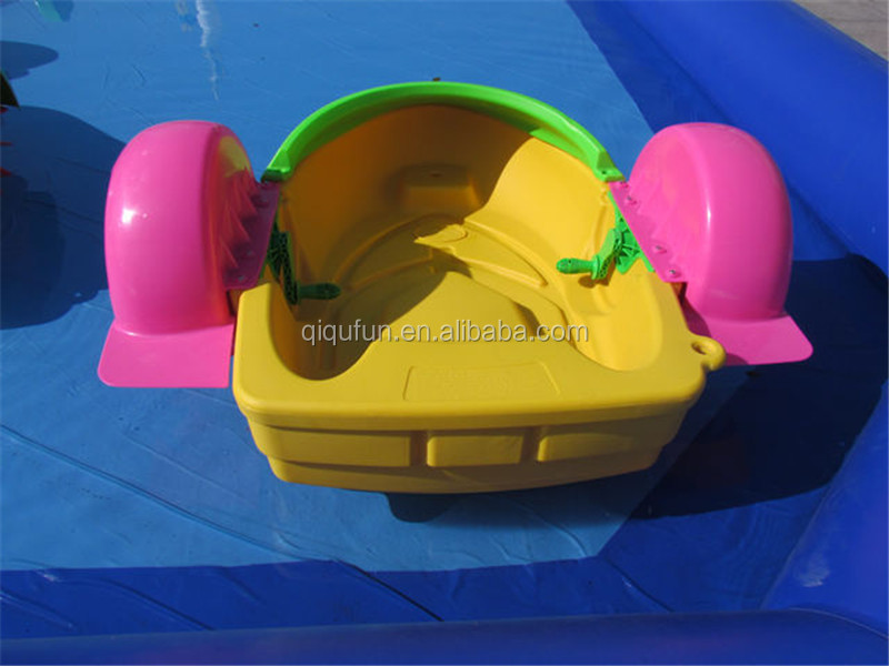 2016 New arrival sea/lake amusement park inflatable pool single paddle boat