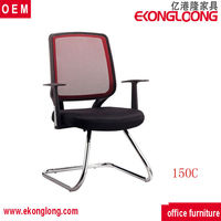 2016 simple executive chair office chairs without wheels for office