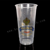20oz pp disposable plastic beer cup,drinking cup,juice cup